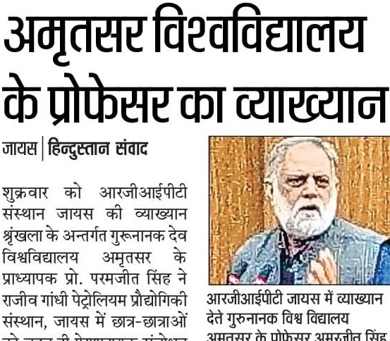Media Coverage on Lecture of Professor Paramjit Singh Judge
